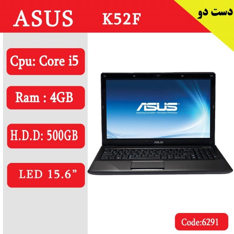 لپ تاپ استوک ASUS K52F-کد 6291