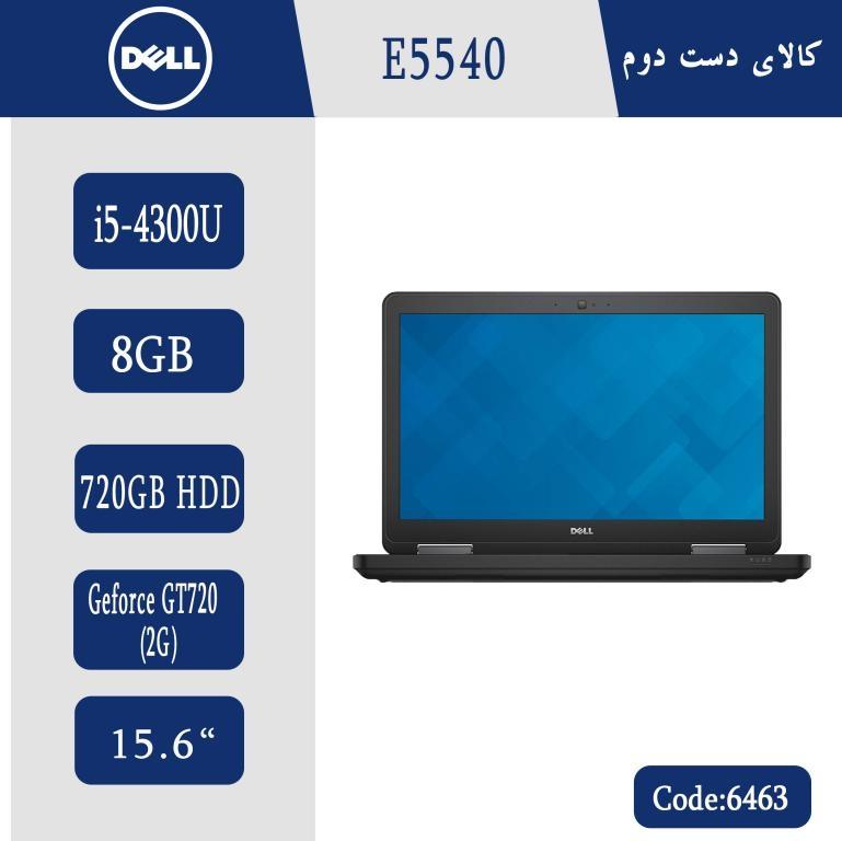 لپ تاپ استوک DELL E5540 کد 6463