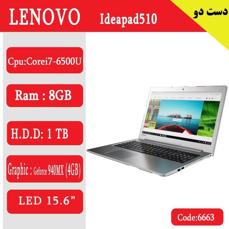 لپ تاپ استوک lenovo ip 510 کد 6663