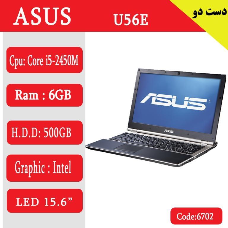 لپ تاپ استوک ASUS U56E