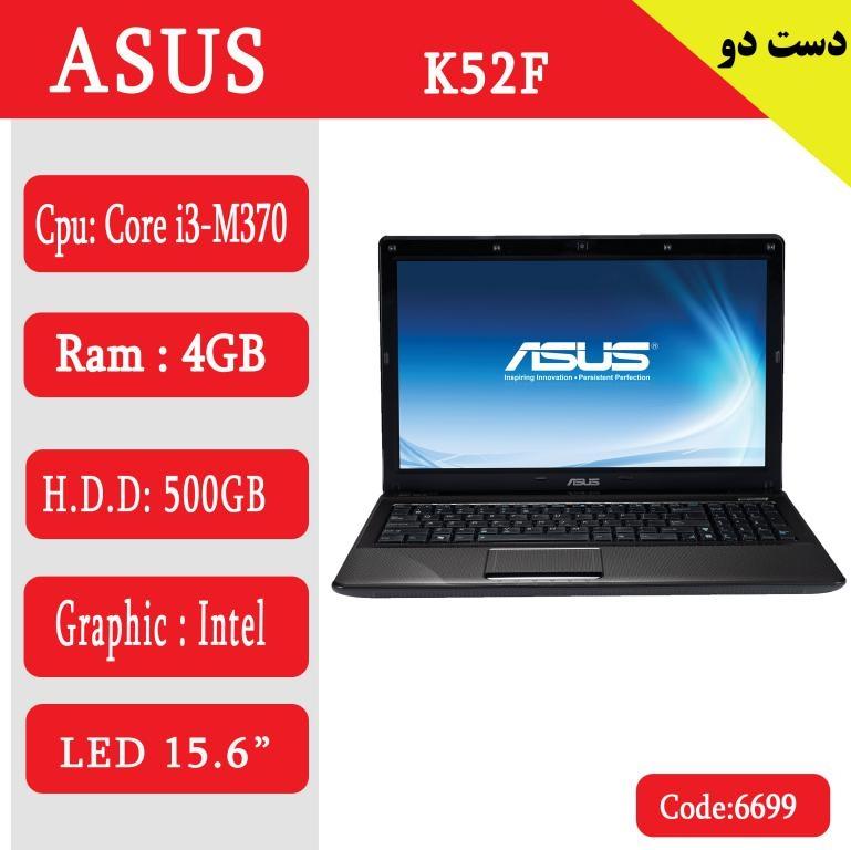لپ تاپ استوک ASUS K52F  کد6699