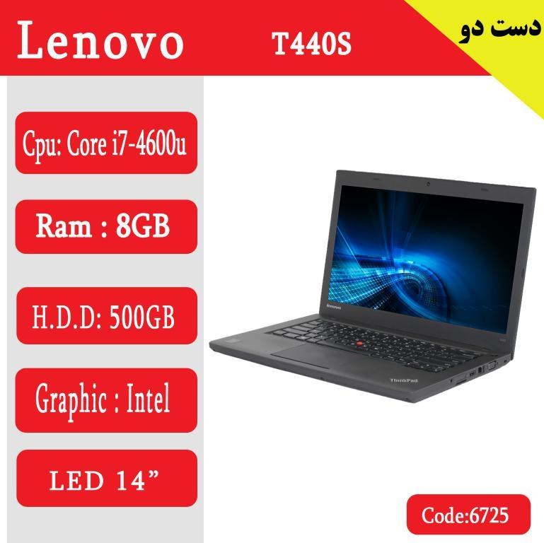 لپ تاپ استوک LENOVO T440S کد 6725