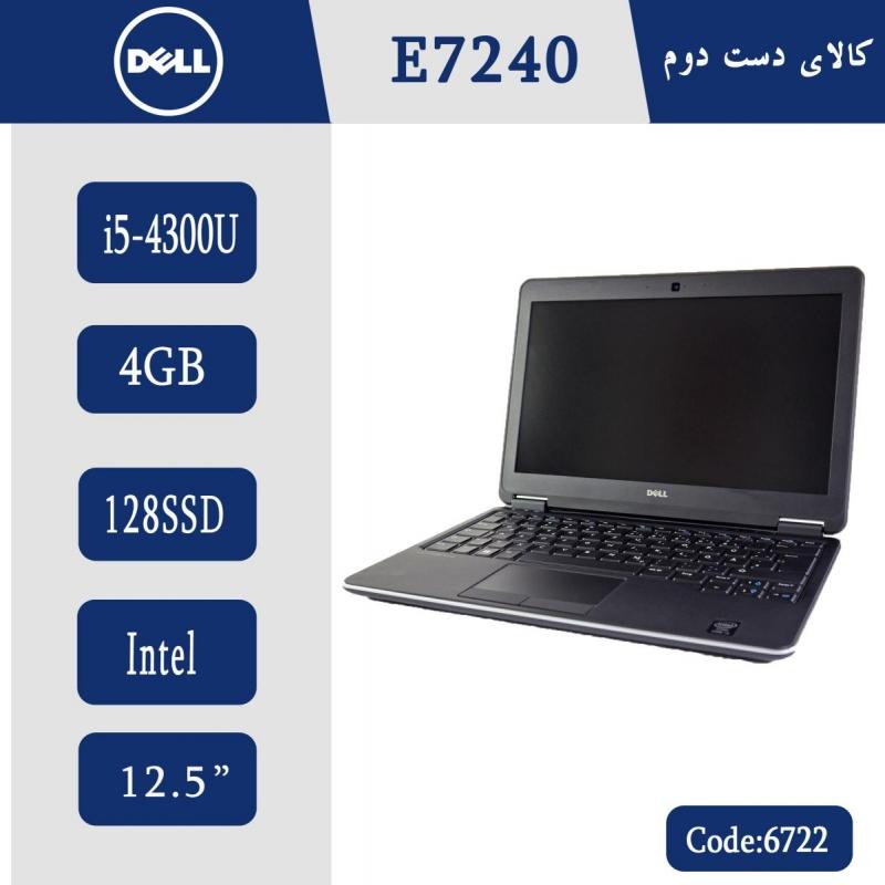 لپ تاپ استوک  DELL E7240کد 6722