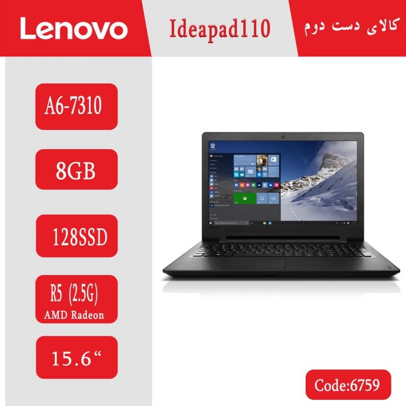 لپ تاپ استوک lenovo ip 110 کد 6759