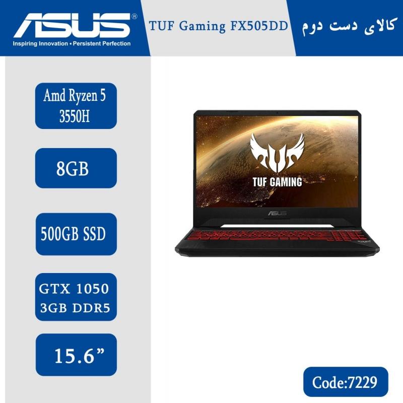 لپتاپ استوک Asus TUF Gaming FX505DD کد 7229