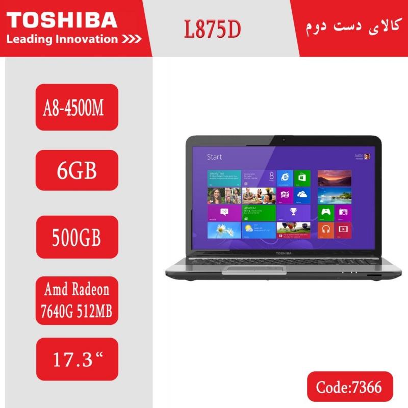 لپتاپ استوک Toshiba L875D کد 7366
