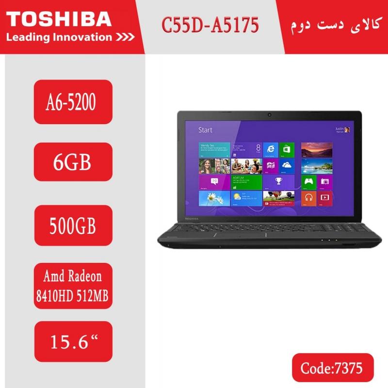 لپتاپ استوک Toshiba C55D-A5175 کد 7375