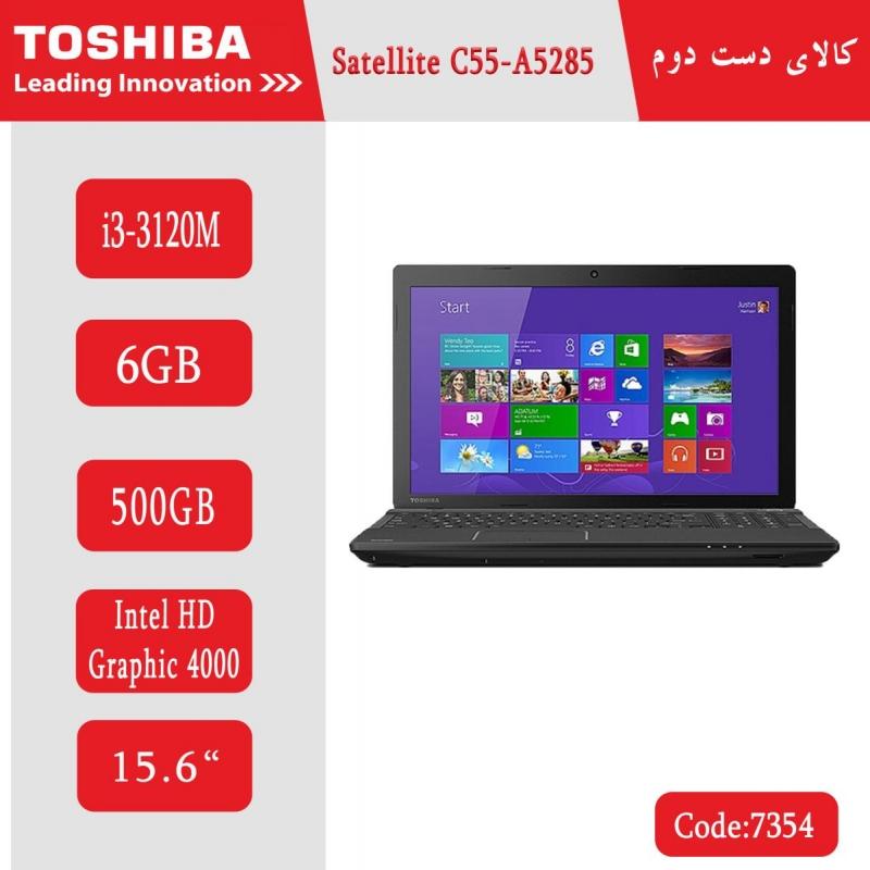 لپتاپ استوک Toshiba Satellite C55-A5285 کد 7354