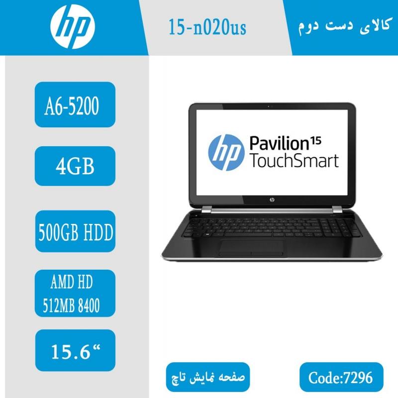 لپتاپ استوک HP 15-n020us کد 7296