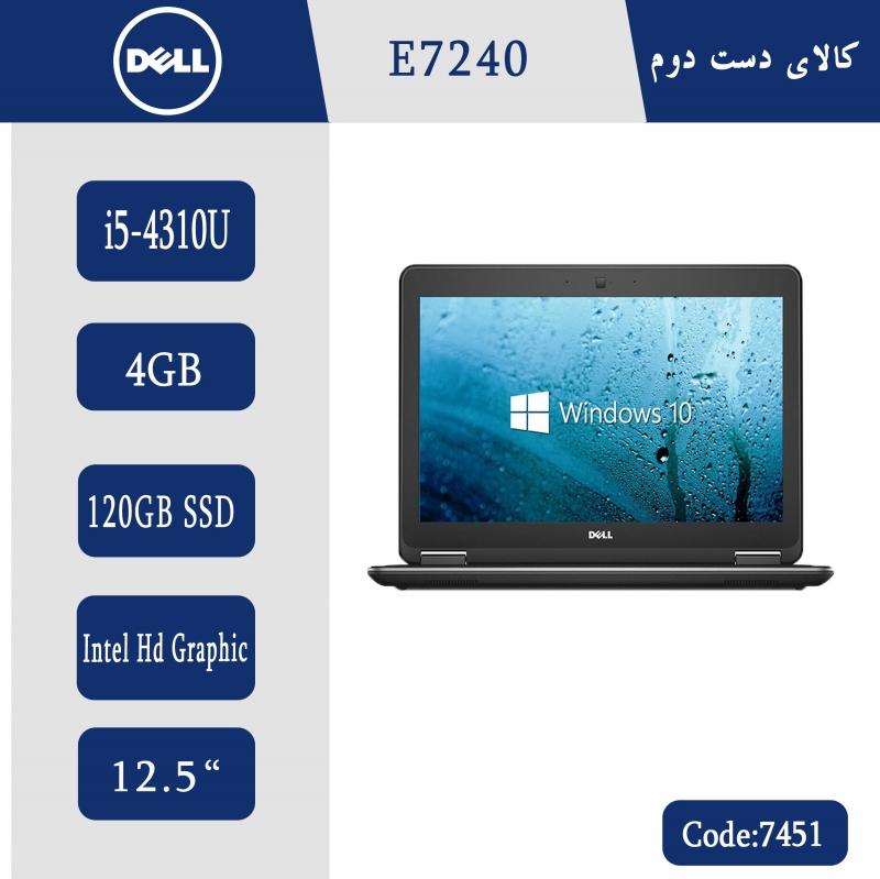 لپتاپ استوک Dell E7240 کد 7451