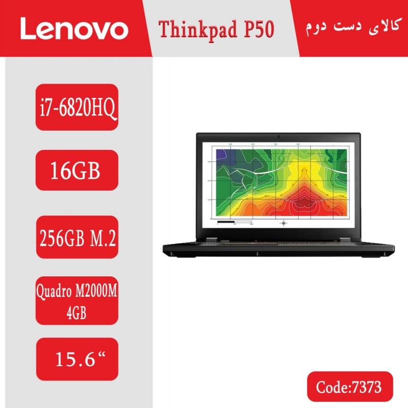 لپ تاپ استوک Lenovo P50 کد 7373