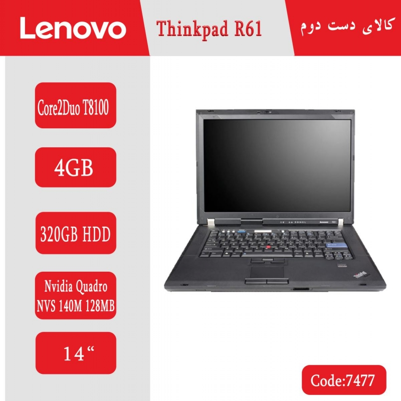 لپتاپ استوک Lenovo Thinkpad R61 کد 7477