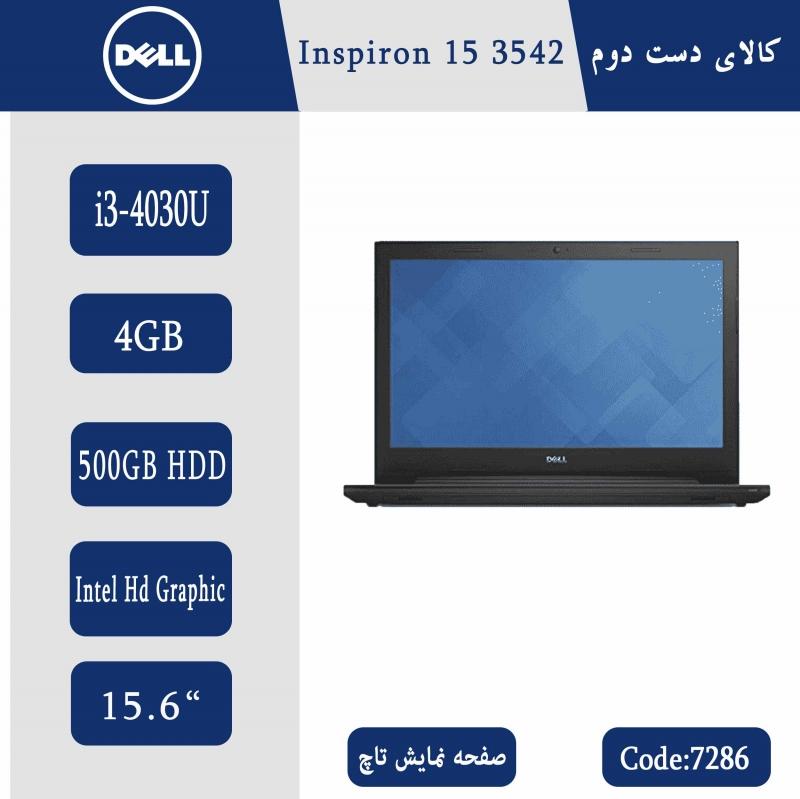 لپتاپ استوک Dell Inspiron 15 3542 کد 7286