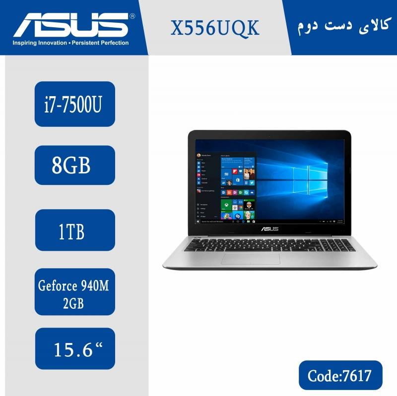 لپتاپ استوک Asus X556UQK کد 7617