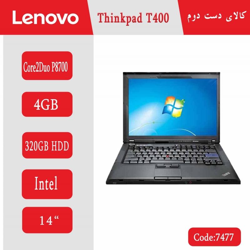 لپتاپ استوک Lenovo Thinkpad T400 کد 7477