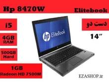 لپ تاپ استوک HP 8470w-کد6078
