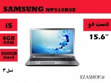 لپ تاپ استوک SAMSUNG NP510R5E-کد 6325