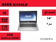لپ تاپ استوک ASUS X450LD-کد 6449