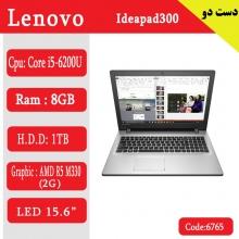 لپ تاپ استوک lenovo 80q7 ip300 کد 6765
