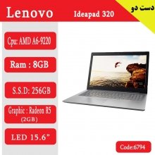 لپ تاپ استوک ip320 کد 6794