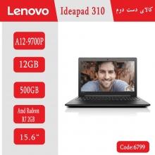 لپ تاپ استوک lenovo ideapad310 کد 6799