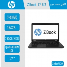 لپ تاپ استوک HP ZBOOK 17 G2 کد 7120