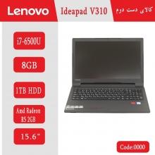 لپتاپ استوک Lenovo Ideapad V310 کد 7134