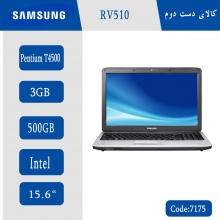 لپتاپ استوک Samsung RV510 کد 7175