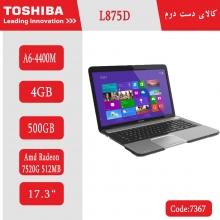 لپتاپ استوک Toshiba L875D کد 7367