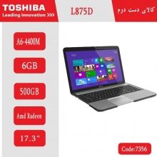 لپتاپ استوک Toshiba L875D کد 7356