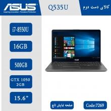 لپتاپ استوک Asus Q535UD کد 7269
