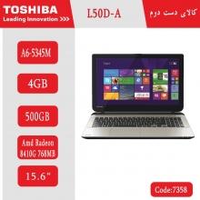 لپتاپ استوک Toshiba L50D-A کد 7358