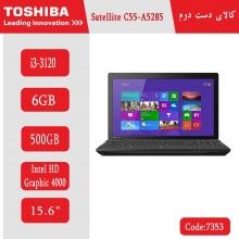 لپتاپ استوک Toshiba Satellite C55-A5285 کد 7353