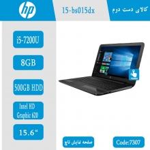 لپتاپ استوک HP 15-bs015dx کد 7307