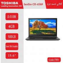 لپتاپ استوک Toshiba Satellite C55-A5369 کد 7351