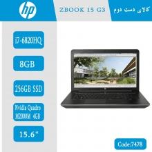 لپتاپ استوک HP ZBOOK 15 G3 کد 7478