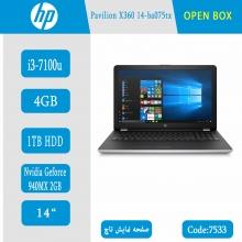 لپ تاپ اوپن باکس HP Pavilion X360 14-ba075tx کد 7533