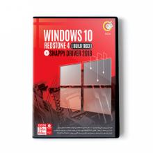 ویندوز 10 رداستون 4 + اسنپی درایور
