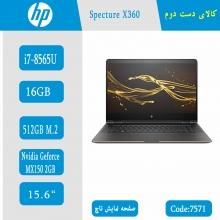 لپتاپ استوک HP Spectre x360 کد 7571
