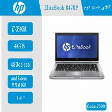 لپتاپ استوک HP EliteBook 8470p کد 7590