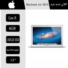 لپتاپ استوک Macbook Air 2013