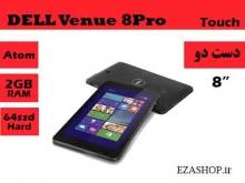 تبلت ویندوزی استوک DELL Venue 8pro - کد 6200